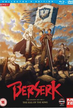 Berserk the golden age arc 3 - descent (2013)