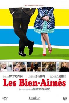 Les bien-aimes (2011)
