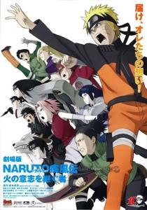 Naruto il film: Eredi della volontà del fuoco (2009)