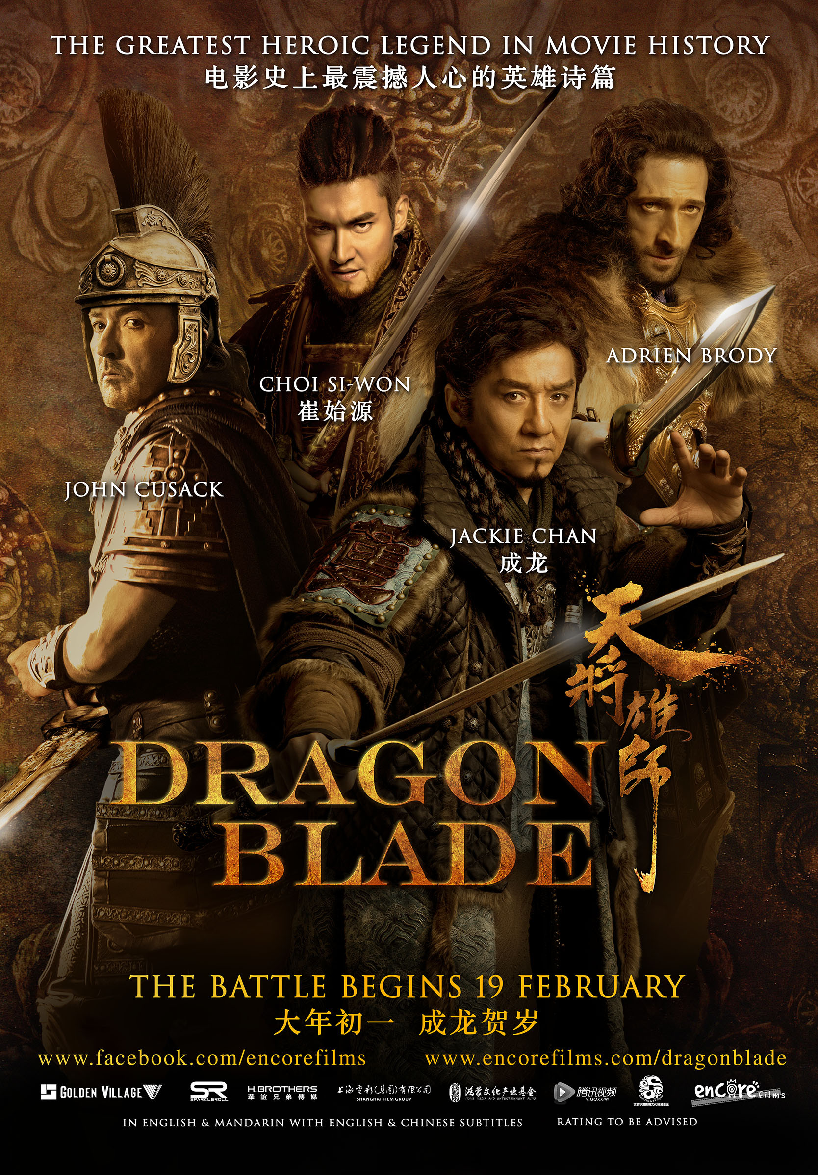 Dragon Blade Stream Movie4k