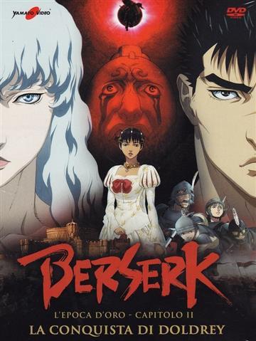 Berserk – L'epoca d'oro – Capitolo II: La conquista di doldrey (2012)