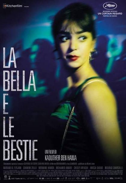 La bella e le bestie (2017)