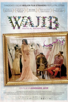 Wajib (2017)