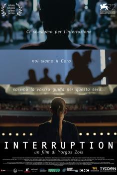 Interruption (2015)