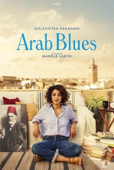 Un divano a Tunisi (2020)